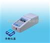SD9012ABSD9012AB水质色度仪