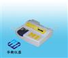 SD9012ASD9012A水质色度仪