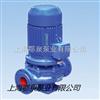 SG80SG60-50立式管道泵