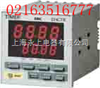 DHC7B帶停電保持功能的數顯時間繼電器
