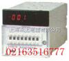 DHC9A系列雙設定數顯時間繼電器