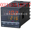 DHC10S-S 双设定数显时间继电器