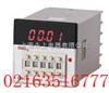 DHC48系列多制式數顯時間繼電器
