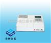 PR-202PR-202 农药残毒检测仪