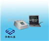 PR-202GTPR-202GT高通量农药残毒检测仪