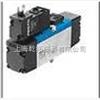 -德国费斯托 二位三通电磁阀,CPE10-M1BH-3GL-QS-4
