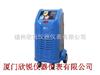 汽车空调冷媒回收加注机WDF-X540汽车空调冷媒回收加注机WDF-X540
