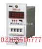 DH14S系列数显时间继电器