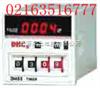 DH48S系列數顯時間繼電器
