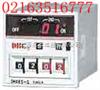 DH48S-S系列双设定数显时间继电器