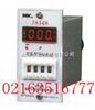 JS14S系列数显时间继电器