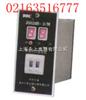 JSS24B系列数显时间继电器