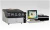 EDX-LE能量色散型X射线荧光分析仪