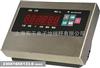 XK3190电子磅‖湖北EK3电子称仪表