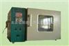 HAD-ZGQ-105纸和纸板干燥器 纸板干燥器