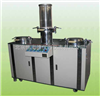 HAD-KZCX-159/200A快速纸页成型器 (凯塞法) 纸页成型器