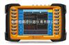 HAD-STH310便携式振动分析仪