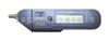 HAD-STH33笔式振动测量仪