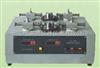HAD-ZZD-25B耐折度测定仪 耐折度检测仪