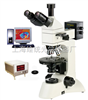 500度偏光熔点仪|500度显微熔点仪|500度偏光热台显微镜-绘统光学