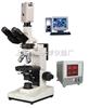 400度偏光熔点仪|400度显微熔点仪|400度偏光热台显微镜-绘统光学