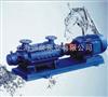 GC1½GC-5×7锅炉给水泵