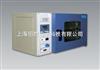 GRX-9023AGRX-9023A干热灭菌箱
