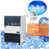 GN-80P奶茶店制冰机/商用制冰机/家用制冰机