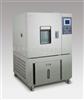 KW-TH-150F高低温湿热测试箱,高低温带湿度试验箱