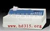 M330457荧光分光光度计价格