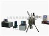 BDCL-50N超声波超高压反应系统