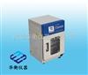 DH-250恒温型培养箱