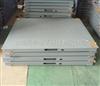 SCS-XK3190碳钢电子地磅价格