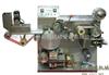 DPH-90胶囊包装机