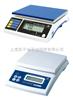 ACS电子桌秤价格12公斤‖12kg计数桌秤‖