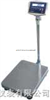 KW量程[30kg-300kg]电子计重台秤,惠尔邦电子计重台秤怎么卖?