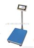 厂家直销电子台秤*BW电子计重台秤维修/规格/使用说明?