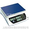 电子桌秤,电子计重桌秤,【JS-D】电子计数桌秤