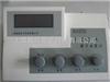 PXS-215A離子濃度計