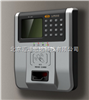FJ3000FJ3000个人剂量管理系统
