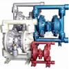 QBYQBY2气动隔膜泵