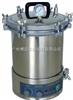 蒸馏水器灭菌锅