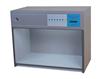 CAC-600五光源对色光源箱