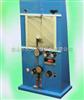 HR80-WLP2072平均粒度測試儀