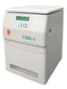 L535-1万博matext客户端3.0 湘仪离心机 低速离心机