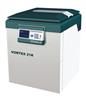 VORTEX21K万博matext客户端3.0 湘仪离心机 高速冷冻离心机