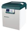 H2500R-2万博matext客户端3.0 湘仪离心机 高速冷冻离心机