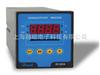 DY-301A電導(電阻)率打印機