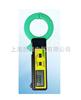DY140-高精度钳型漏电流表