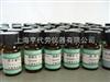 硫酸长春碱  销售现货